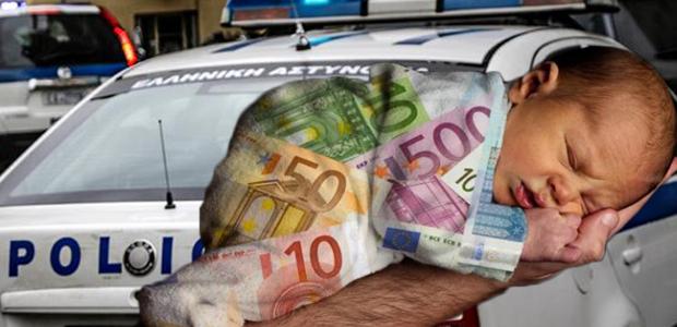 Θα πουλούσαν βρέφος τεσσάρων ημερών για 18.000 ευρώ – 9 συλλήψεις στην Αθήνα