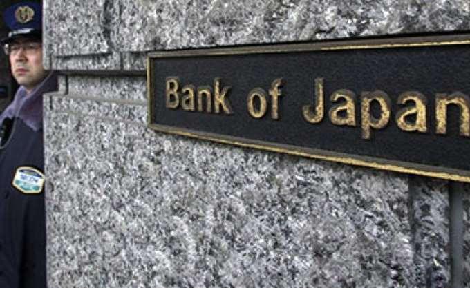 Ιαπωνία: Τη μεγαλύτερη αύξηση των 21 ετών κατέγραψαν οι μισθοί