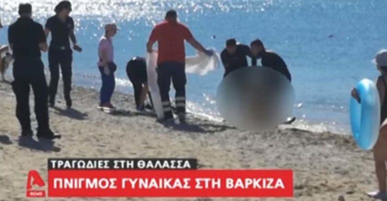 Θρίλερ με πτώμα νεαρής γυναίκας – Ήταν δεμένη σε βάρκα (βίντεο)