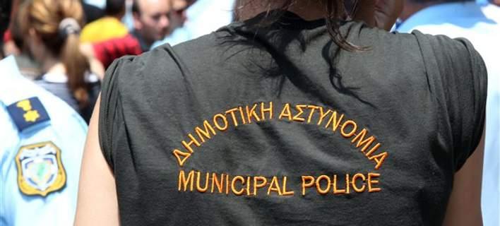 ''Επιστρέφει'' η Δημοτική Αστυνομία - Ολόκληρη η εγκύκλιος