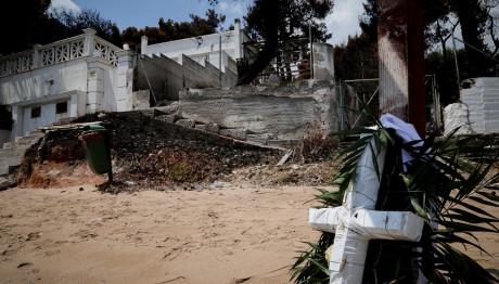 Στους 96 οι νεκροί στο Μάτι – Κατέληξε 68χρονος εγκαυματίας