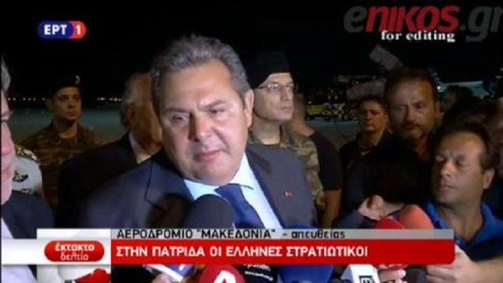 Καμμένος: Να σημάνει νέα μέρα στις ελληνοτουρκικές σχέσεις
