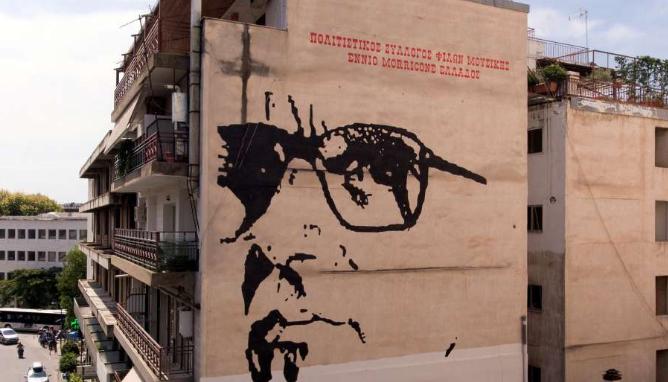 Γκραφίτι με τον Ενιο Μορικόνε δεσπόζει σε κτίριο στη Λάρισα