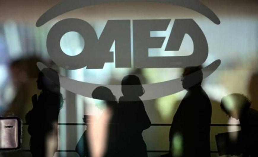 Προσλήψεις οκταμηνιτών σε Υπηρεσίες του Δήμου Ρήγα Φεραίου