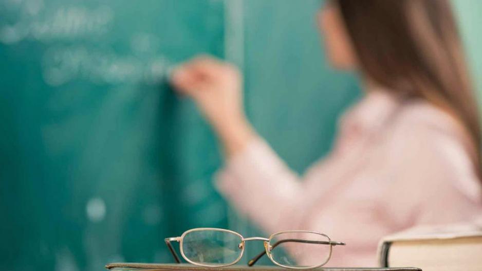 Γκάφα του Υπ. Παιδείας - Ξέχασαν τη Μαγνησία από τις περιοχές μετάθεσης εκπαιδευτικών