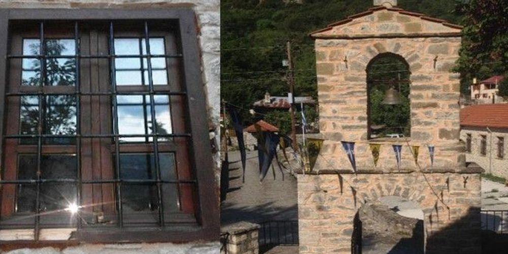 11 βυζαντινές εικόνες, έκλεψαν άγνωστοι από εκκλησία στην Κόνιτσα