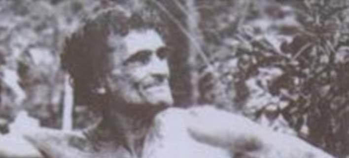 Πέθανε ο «Ταρζάν» της Αυστραλίας: Ο γαλαζοαίματος που επέλεξε να ζει απομονωμένος [εικόνες]