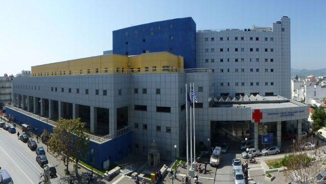 Καταφύγιο το Νοσοκομείο Βόλου για άστεγο