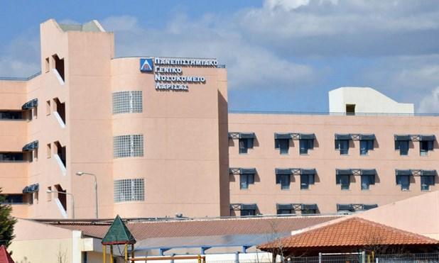 Στα σκαριά παιδοχειρουργική κλινική στο Πανεπιστημιακό Νοσοκομείο Λάρισας