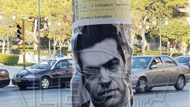Θεσσαλονίκη: Αφίσα με τον Τσίπρα και την επιγραφή «ανεπιθύμητος» στα γραφεία του ΣΥΡΙΖΑ