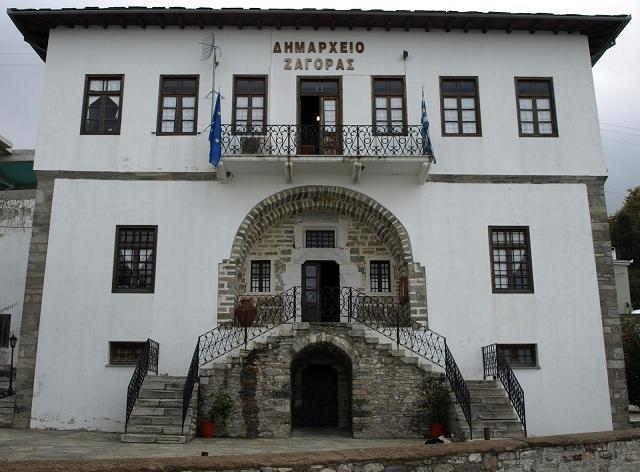 Εκτακτη ενίσχυση του Δήμου Ζαγοράς -Μουρεσίου