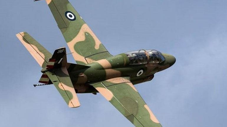 Επεσε αεροσκάφος της πολεμικής αεροπορίας