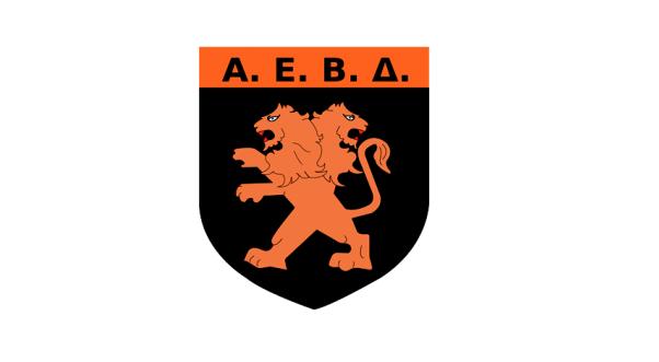 Έναρξη προπονήσεων για τις υποδομές μπάσκετ της ΑΕΒΔ