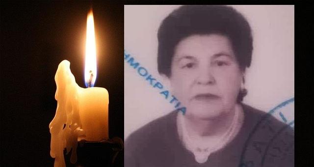Κηδεία ΣΟΦΙΑ χ/α ΧΡ. ΚΑΡΑΣΜΑΝΟΓΛΟΥ