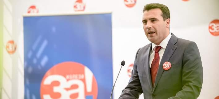 Ο Ζάεφ μιλά πλέον για «Ευρωπαϊκή Μακεδονία» ενόψει δημοψηφίσματος