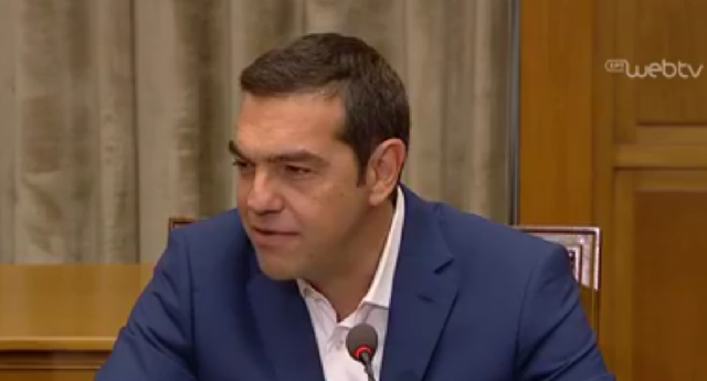 Τσίπρας στο υπουργικό: Κλείνει ο κύκλος μειώσεων και περικοπών