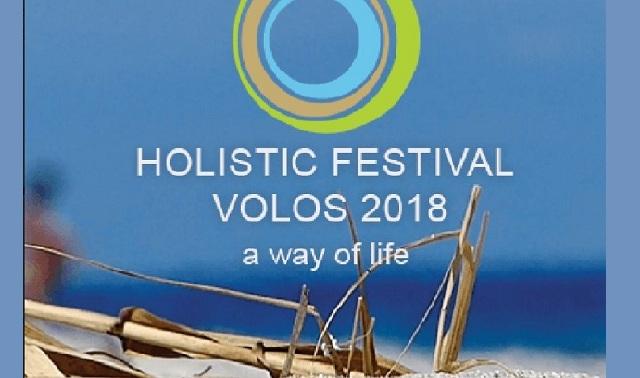 Στον Βόλο το 2ο ολιστικό φεστιβάλ
