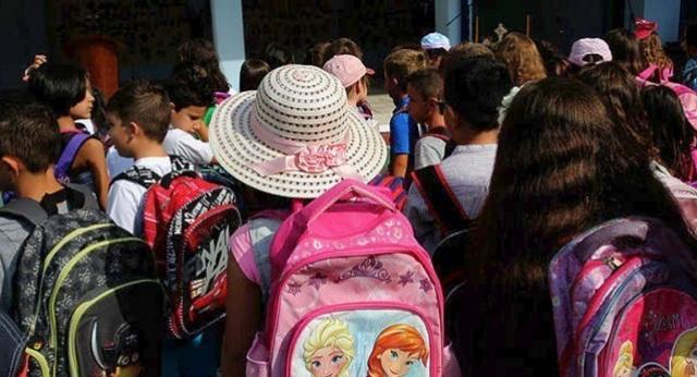 Και φέτος, μένει «η τσάντα στο σχολείο», τα Σαββατοκύριακα