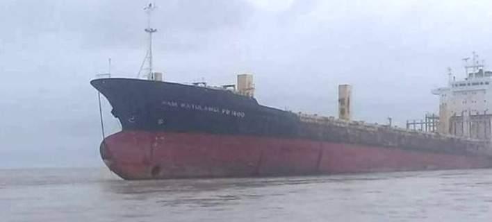 Μυστήριο με το «πλοίο –φάντασμα» που ξεβράστηκε σε ακτή της Μιανμάρ