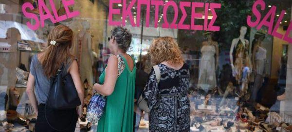 Μόνο στις τουριστικές περιοχές ψώνισαν οι καταναλωτές την περίοδο των εκπτώσεων
