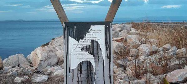 Μυτιλήνη: Αγνωστοι κατέστρεψαν ολοσχερώς το μνημείο των πνιγμένων προσφύγων