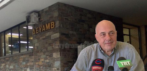 Υπουργική παρέμβαση για να σωθεί η ΔΕΥΑΜΒ, ζητά ο Αχιλλέας Μπέος