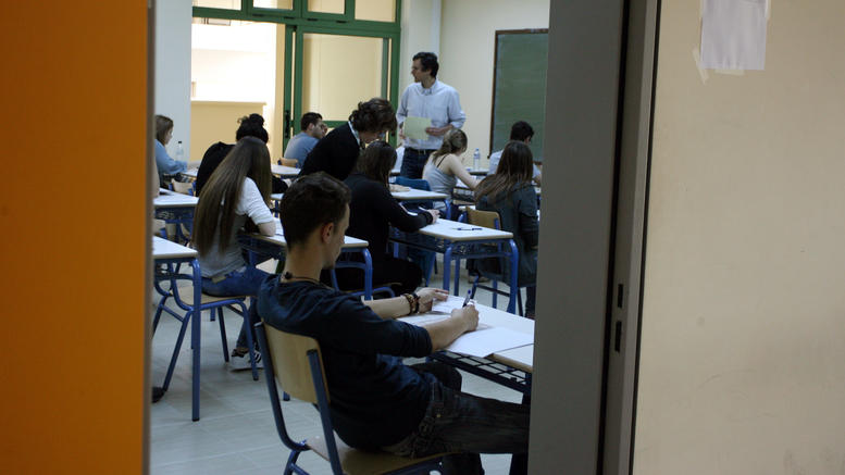 Ανακοινώθηκαν οι αναπληρωτές στην Δευτεροβάθμια Εκπαίδευση