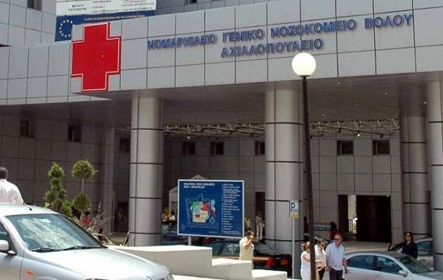 Εργάτης στα «αζήτητα» του Νοσοκομείου Βόλου
