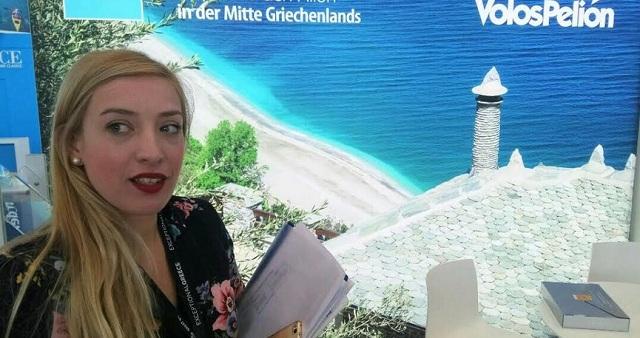 Προβολή του Βόλου στην τουριστική αγορά της Γερμανίας