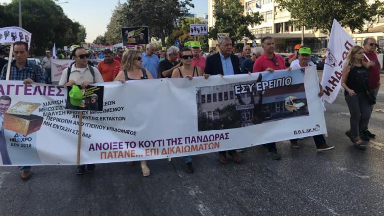 «Αστακός» η Θεσσαλονίκη: Ξεκίνησαν οι διαδηλώσεις