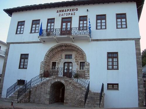 Προσλήψεις διμηνιτών στον Δήμο Ζαγοράς - Μουρεσίου