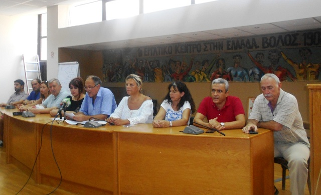 Κάλεσμα συμμετοχής στην αυριανή συγκέντρωση στον Βόλο