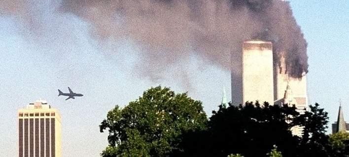 11η Σεπτεμβρίου 2001: Οταν η τρομοκρατία άλλαξε τον κόσμο –18 & μία λήψεις [βίντεο]