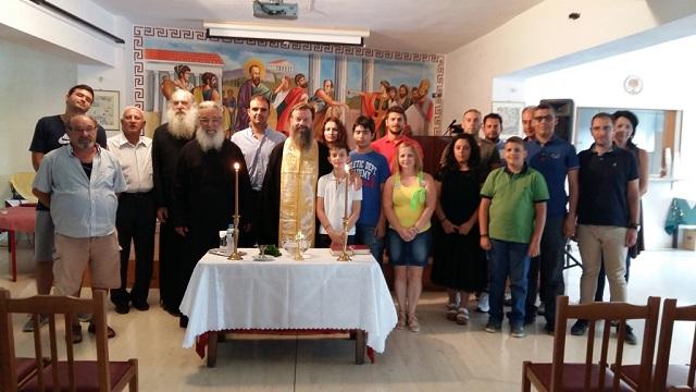 Αγιασμός έναρξης στη Σχολή Βυζαντινής Μουσικής