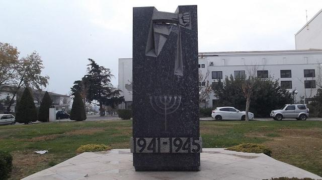 Ο κ. Ιγνάτιος στον εορτασμό της νέας Εβραϊκής Χρονιάς