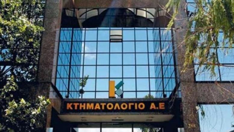 100 θέσεις στο Ελληνικό Κτηματολόγιο μέσω ΑΣΕΠ
