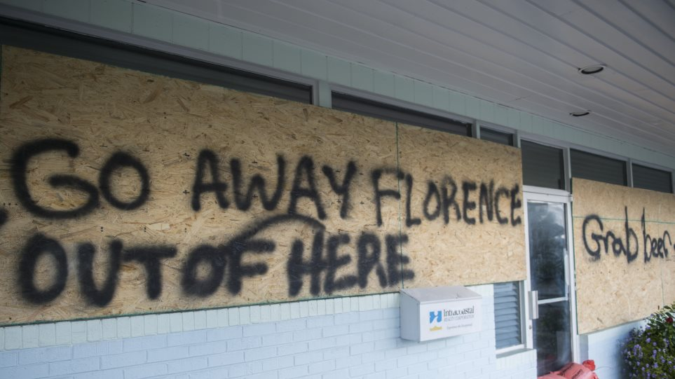 """O τυφώνας """"Florence"""" ετοιμάζεται να """"χτυπήσει"""" τις ΗΠΑ"""