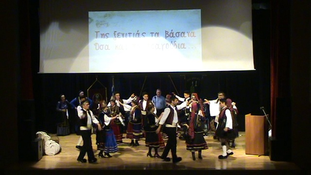 Εγγραφές στο χορευτικό τμήμα του Λαογραφικού Συλλόγου Βλάχων Βόλου