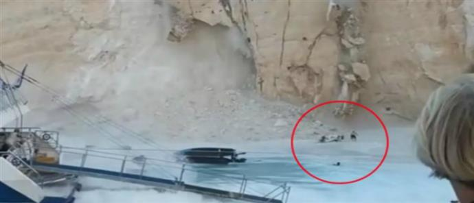 Βίντεο: Η στιγμή της αποκόλλησης του βράχου στο Ναυάγιο της Ζακύνθου