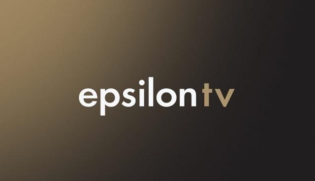 EPSILON TV: Κατεβάζει ρολά πριν γίνει OPEN