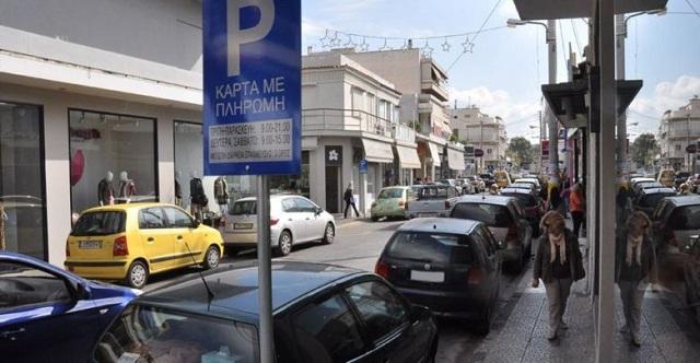 Έρχεται ελεγχόμενη στάθμευση τριών ζωνών στο κέντρο της Λάρισας