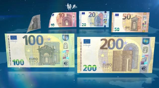 Τα νέα χαρτονομίσματα των 100 και 200 ευρώ από την ΕΚΤ [βίντεο]