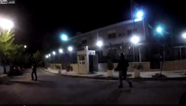 Φρουρός της πρεσβείας του Ιράν: Παρέλυσα, δεν ήξερα τι να κάνω