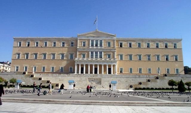 Προσλήψεις μόνιμων υπαλλήλων στην Βουλή: Οι θέσεις της προκήρυξης του ΑΣΕΠ