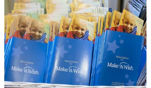 Εθελοντές στον Βόλο αναζητά το Make-A-Wish