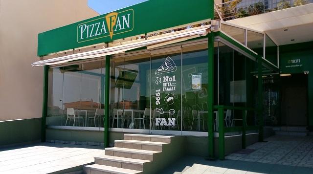 PIZZA FAN: Νέο κατάστημα στο Λαγονήσι