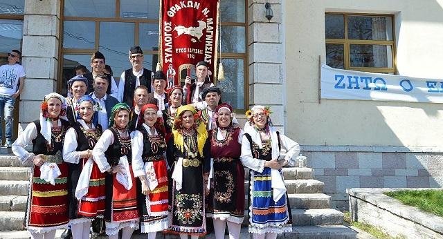 Μαθήματα παραδοσιακών χορών από τους Θράκες