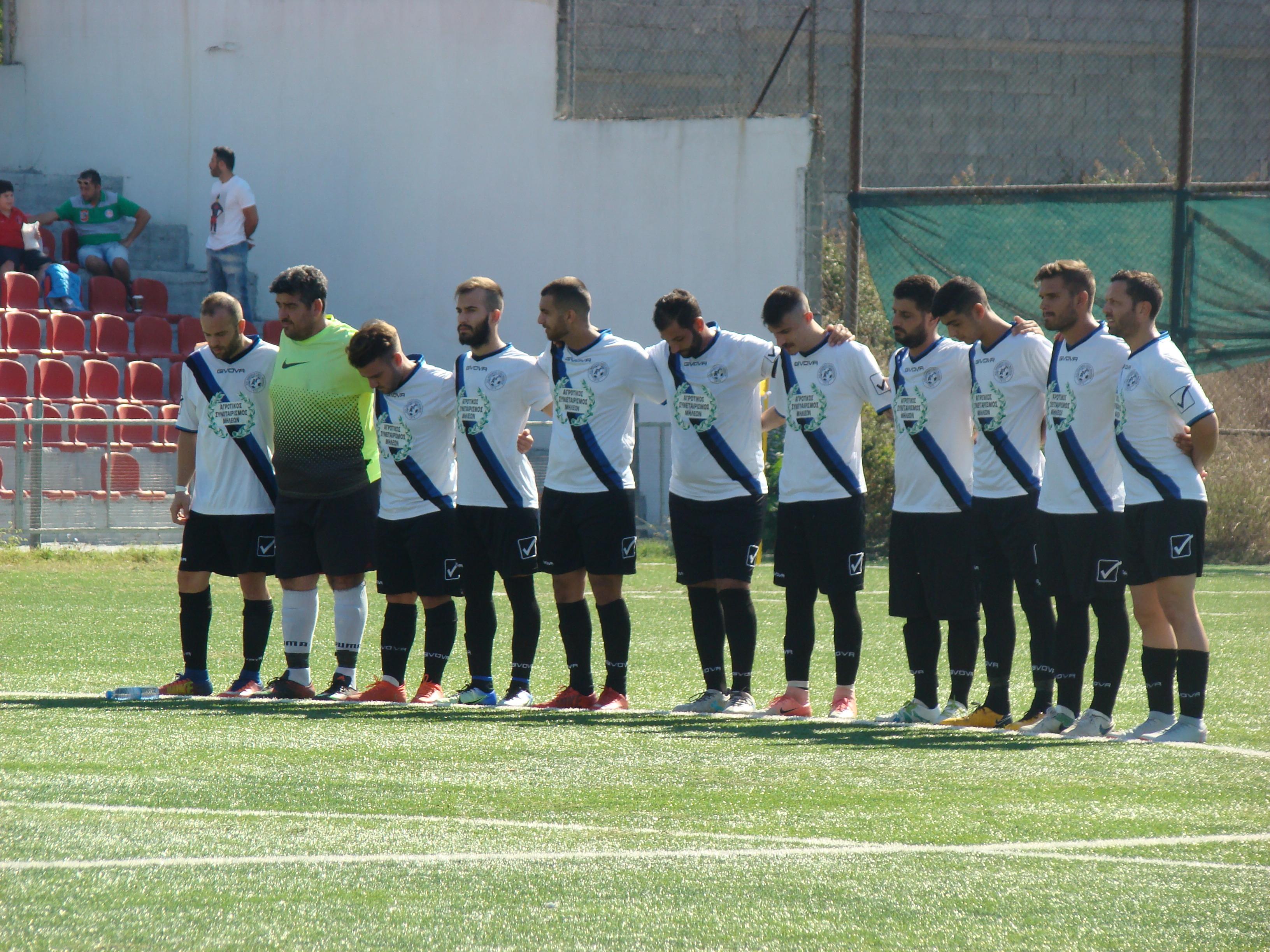 Νίκη - πρόκριση  για Ανθιμο Γαζή, 1-0 τον Μαγνησιακό
