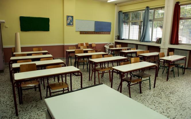 Κλείνουν τα σχολεία σε Μύκονο, Τήνο, Άνδρο λόγω κακοκαιρίας