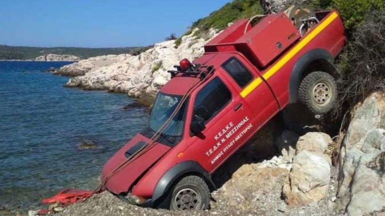 Πυροσβεστικό όχημα του Δήμου Πύλου βρέθηκε πεταμένο στην παραλία